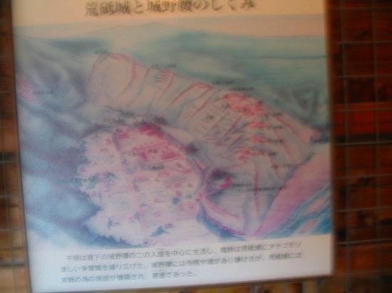 089_20110830160550.jpg