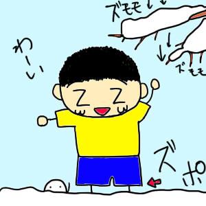 明日雪05