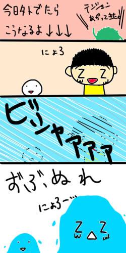 春の大雨01