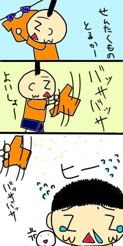 花粉07b