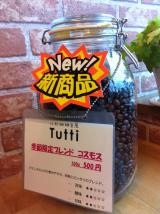 kosumosu_convert_20110903114351.jpg
