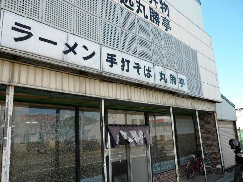 北海道2011 2日目