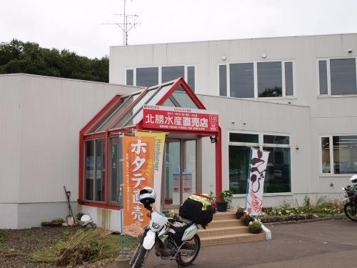 北海道2011 3日目