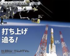HTV_wp1_1280.jpg