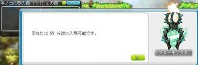 Maple110812_045143.jpg