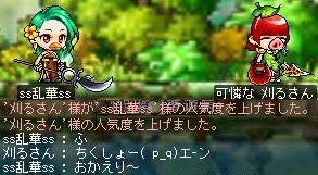 Maple110820_075414.jpg