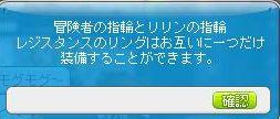 Maple110825_211601.jpg
