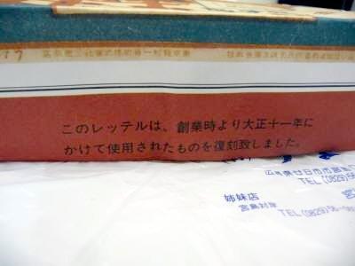 200910181020861.jpg