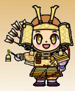 uegaharatarou