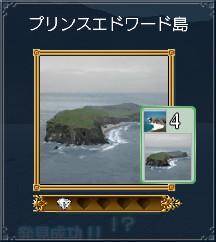 12_プリンスエドワード島