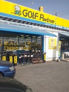 110505 ゴルフパートナー