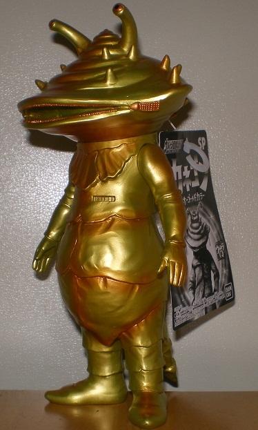 ウルトラ怪獣シリーズ カネゴン ラッキーゴールドカラー