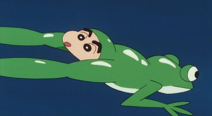 雲黒斎の野望 カエルしんちゃん