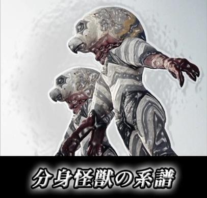 ウルトラ怪獣DVDコレクション ガッツ星人