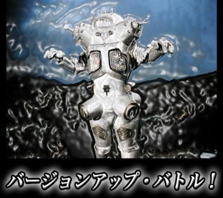 ウルトラ怪獣DVDコレクション キングジョー