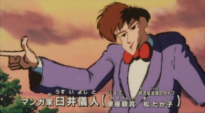 暗黒タマタマ大追跡 臼井義人 0