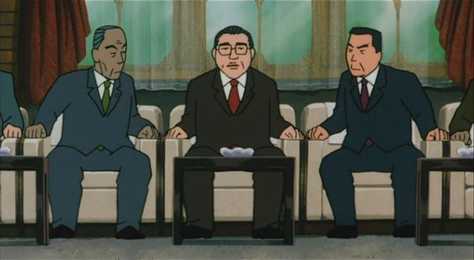 爆発!温泉わくわく大決戦 内閣総理大臣