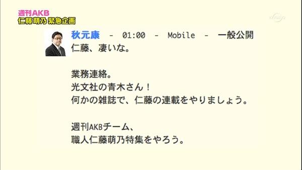 dc56e3c0-s.jpg