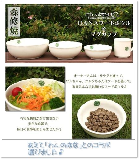food-b.jpg