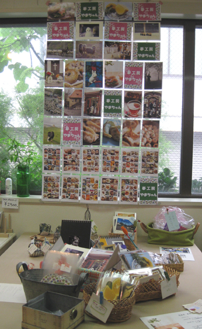 2011_07_31_006.jpg
