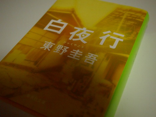 2011_0605_233738-P6050029.jpg