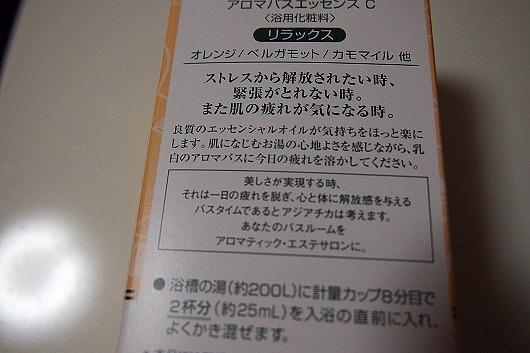2011_0807_223323-P8070231.jpg