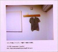 1023_2.jpg