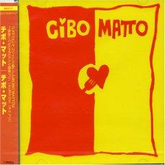 CIBO MATTO「CIBO MATTO」