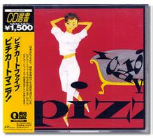 PIZZICATO FIVE「ピチカート・マニア!」