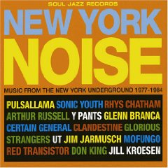 「NEW YORK NOISE VOL.2」