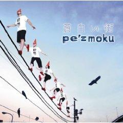 PEZMOKU「蒼白い街」