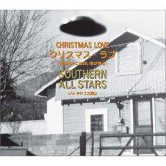SAS「クリスマス・ラブ (涙のあとには白い雪が降る) : ゆけ!! 力道山」