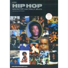 「THE DIG PRESENTS DISC GUIDE SERIES - HIP HOP」