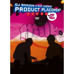 CUT CHEMIST + DJ SHADOW「PRODUCT PLACEMENT」