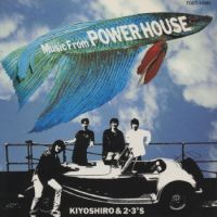 忌野清志郎 & 2?3S「MUSIC FROM POWER HOUSE」