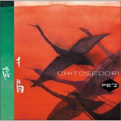 PEZ「千歳鳥~CHITOSEDORI~」