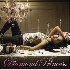 加藤ミリヤ「DIAMOND PRINCESS」