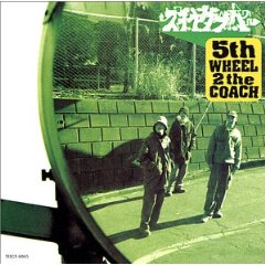 「5TH WHEEL 2 THE COACH」