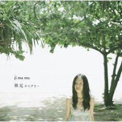 JI MA MA「裸足 からびさー」jpg