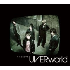 UVERworld「AWAKEVE」