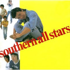 SOUTHERN ALL STARS「熱い胸さわぎ」