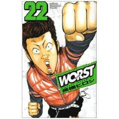 高橋ヒロシ「WORST」22