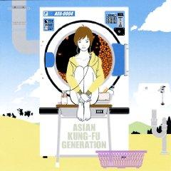 ASIAN KUNG-FU GENERATION 「フィードバックファイル」