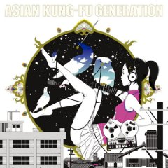 ASIAN KUNG-FU GENERATION 「ソルファ」