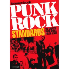 「PUNK ROCK STANDARDS」