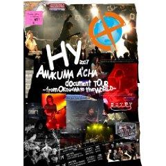 HY「2007 AMAKUMA ACHA - DOCUMENT TOUR ~ FROM OKINAWA TO THE WORLD~」