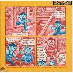 KUWATABAND「ROCK CONCERT」