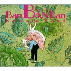 KUWATABAND「BAN BAN BAN/鰐」