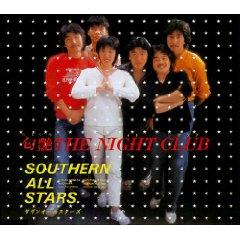 SAS「匂艶 THE NIGHT CLUB/走れ!! トーキョー・タウン」