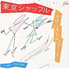 SAS「東京シャッフル/STILLl I LOVE YOU」